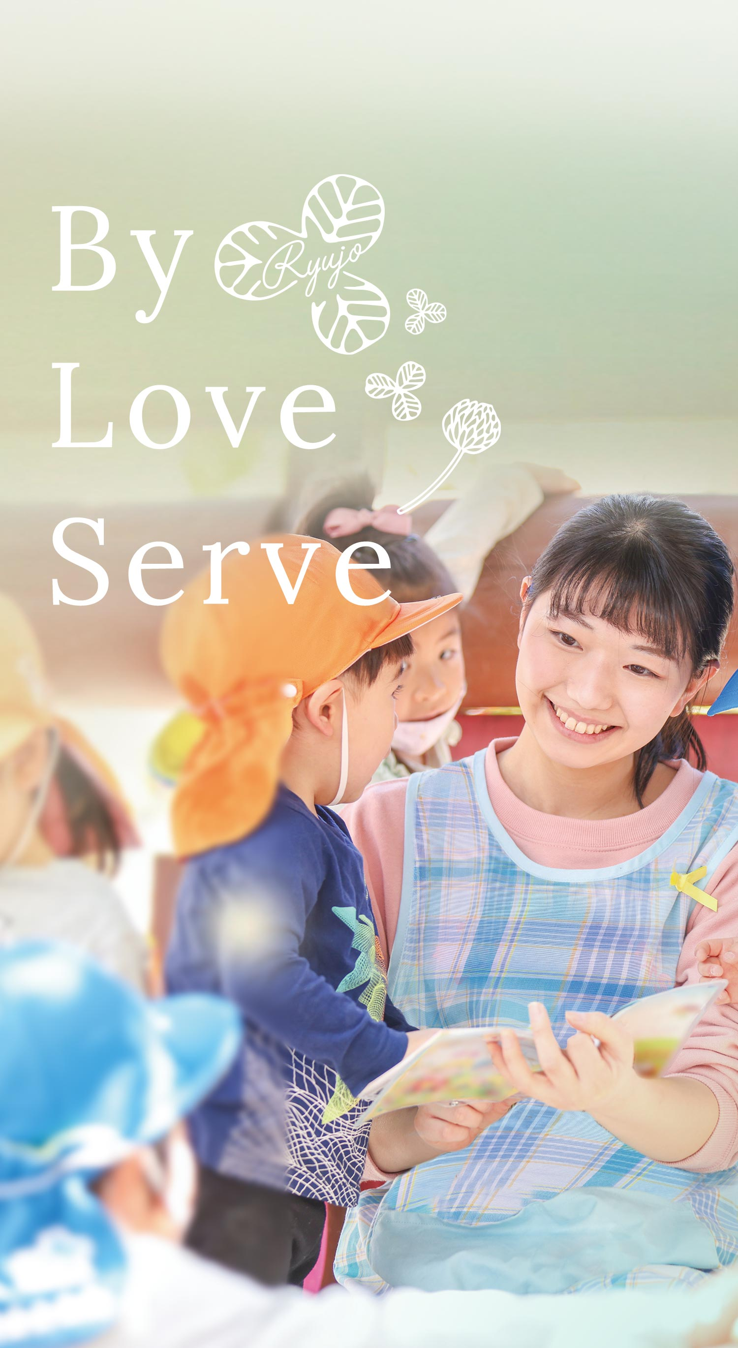 By Love Serve